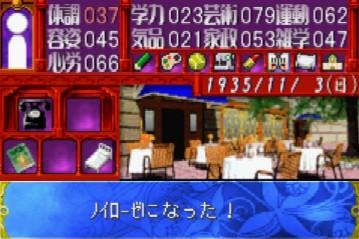 f0065721_17443662.jpg