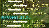 d0005823_18424585.jpg
