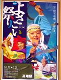 栄養士のための「食コーチング」入門 in 高知_d0046025_2127036.jpg