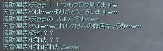 f0078734_10202699.jpg