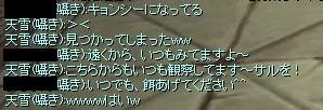 f0078734_13512110.jpg