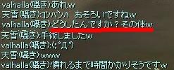 f0078734_13524270.jpg
