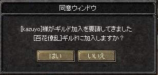 f0078734_1416360.jpg