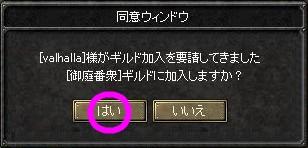 f0078734_18452874.jpg