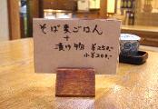f0106938_0411423.jpg