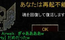 f0031243_20215477.jpg