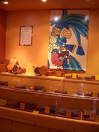 マレで見つけたチョコレート屋さん_e0074251_8172680.jpg
