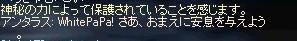b0077853_9305725.jpg