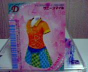 f0043780_011772.jpg