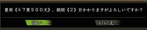 d0080483_2104987.jpg