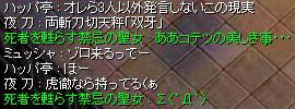 d0082784_20231644.jpg