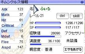 f0037488_22305871.jpg