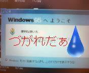 b0089492_21395927.jpg
