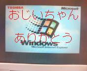 b0089492_21553174.jpg