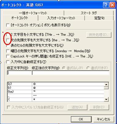 b0067595_727162.jpg