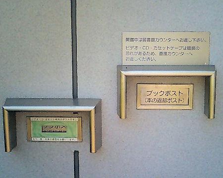b0040498_16202079.jpg
