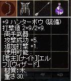 d0055501_154133.jpg