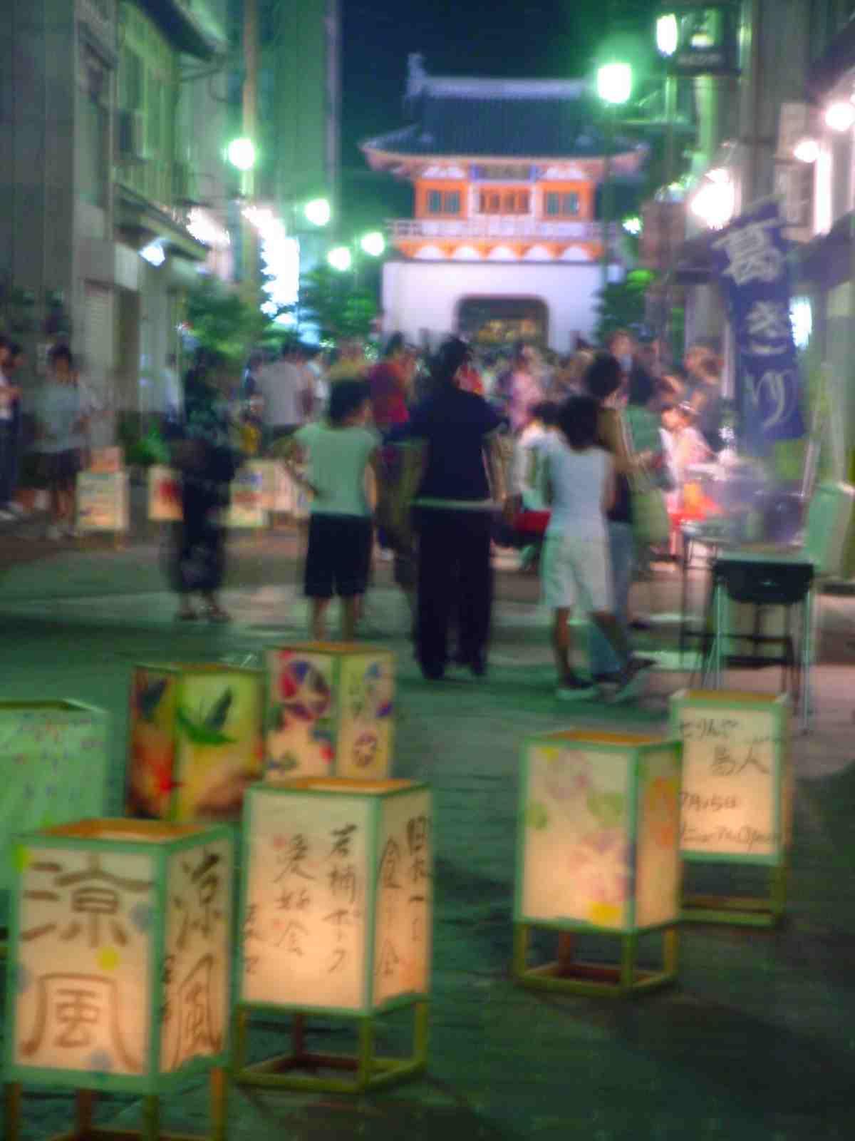 町のイベント「灯籠まつり」_f0040201_1555650.jpg