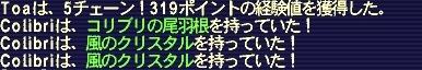 a0057009_724418.jpg