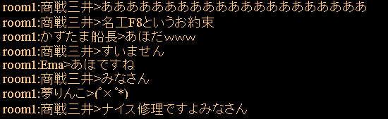 f0029614_1865819.jpg