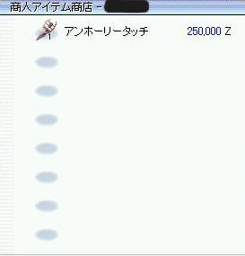f0007421_11175251.jpg