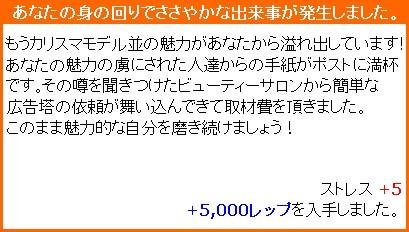 f0065721_13433989.jpg