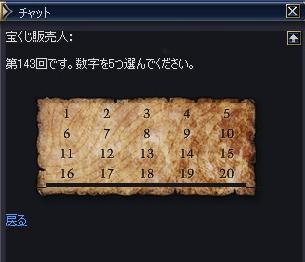 f0034124_10432982.jpg
