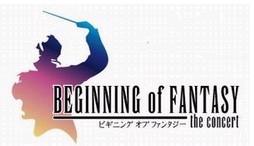 """ファイナルファンタジーのコンサート \""""Beginning of Fantasy\"""" @ジャカルタ_a0054926_19241129.jpg"""