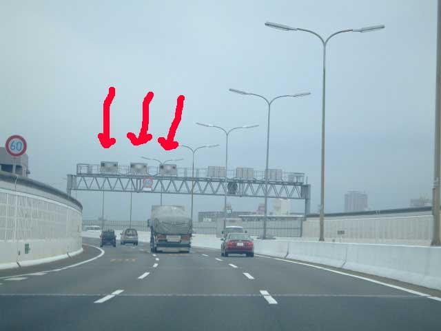 阪神高速神戸線 西行きのオービス(大阪〜西宮)_b0054727_316662.jpg