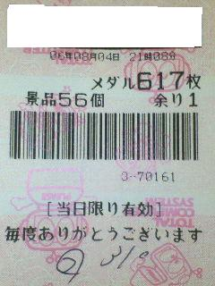 f0065228_7223643.jpg