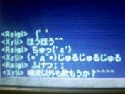 e0066529_24169.jpg