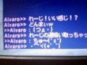 e0066529_262415.jpg