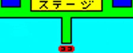 e0038738_1728531.jpg