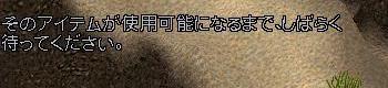f0101845_210816.jpg