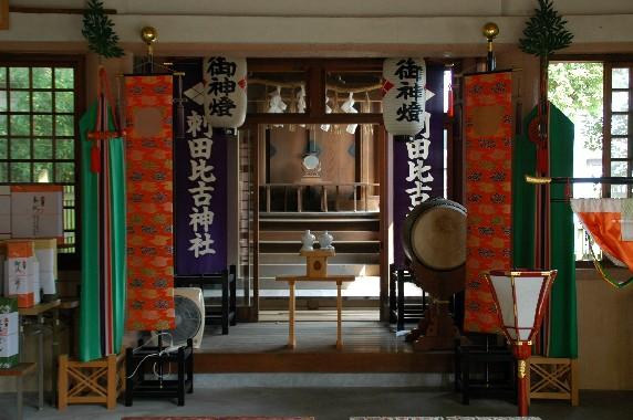 徳川ゆかりの地  1_b0093754_174058.jpg