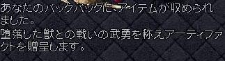 b0061873_1131839.jpg