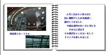 a0073275_18225284.jpg
