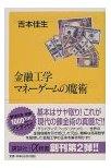 b0058686_2010918.jpg