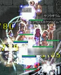 b0032787_20125962.jpg