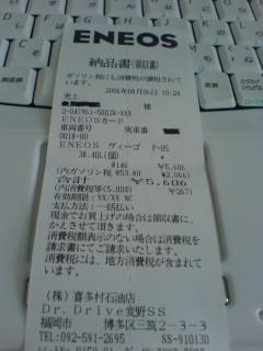 b0052094_15254780.jpg