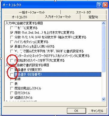 b0067595_8323482.jpg