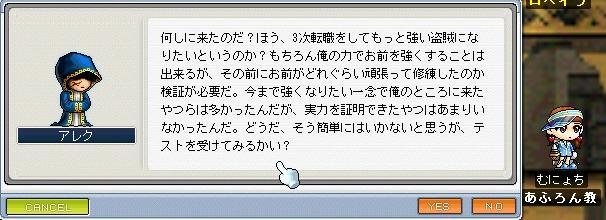 c0079202_10473257.jpg