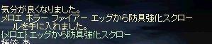 b0078004_1871215.jpg