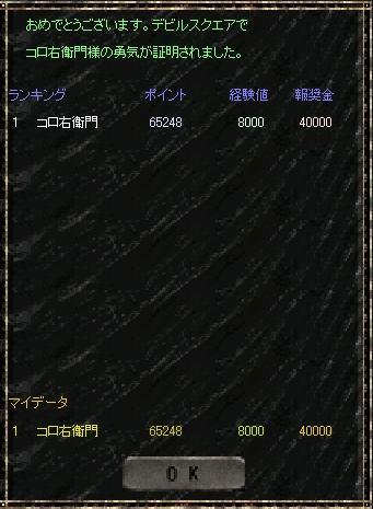 d0077013_0355278.jpg