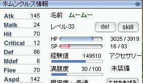 f0058016_2185592.jpg