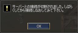 b0056117_11212855.jpg