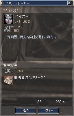 b0056117_11274379.jpg