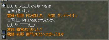 b0056117_65364.jpg