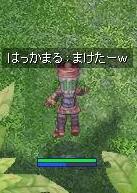 d0079922_16342359.jpg