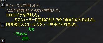 f0034124_143244.jpg